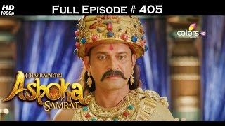 Chakravartin Ashoka Samrat - 16th August 2016 - चक्रवर्तिन अशोक सम्राट - Full Episode (HD)
