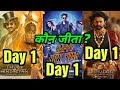 Thugs Of Hindostan 1st Day Vs Baahubali 2 Vs Happy New Year Box Office Collection | Who Wins? thumbnail