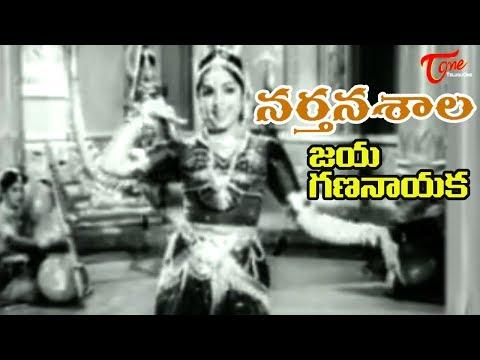 Narthanashala - Jaya gananayaka Vighna Vinayaka
