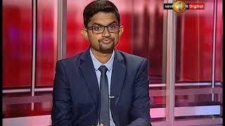 Biz1st in Focus TV 1 06th August 2019