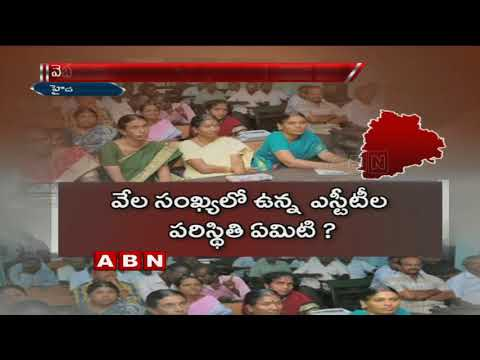 Teachers Union Demands to Cancel the  Web Counselling Process in Telangana | ABN Telugu