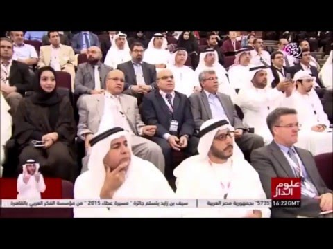 Video by Abu Dhabi TV Covering the EOGC GiT4NDM 2015 Conference, 8-10 Dec