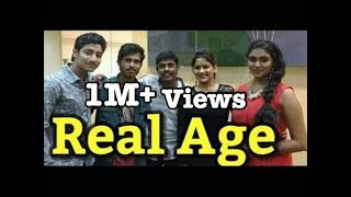 Sairat Actor Real Age | Akash thosar | Rinku rajguru | Tanaji galgunde