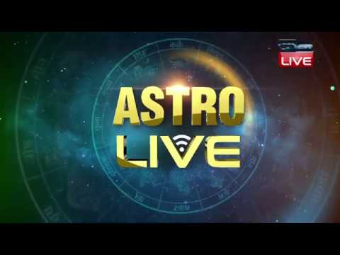 8 Sep 2018   Today Astrology   Today Rashiphal in Hindi   आज का राशिफल   DBLIVE