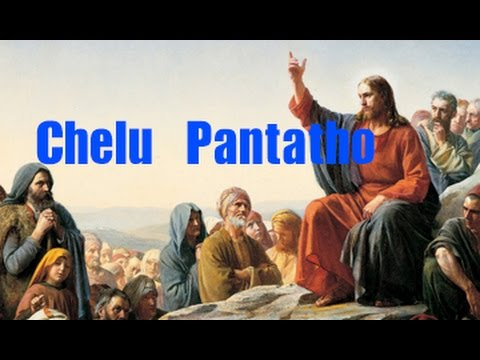 Chelu Pantatho  || Navodayam || Telugu Christian Songs video