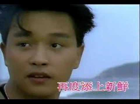 Leslie Cheung- A Better Tomorrow