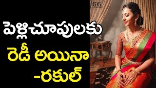 Rakul Preet Singh Ready For Marriage