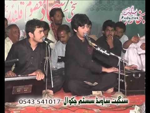 Menu Tere Jiya Sohna Hor Labda Na by Khan Brothers at Gahi Guffanwala...