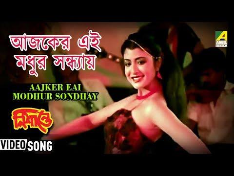 Aajker Eai Modhu Sandhya -  Nishantey - Tapas Pal & Debasree Roy video