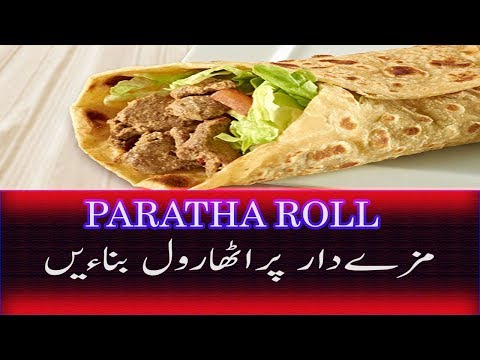 how to make chicken paratha roll for break fast/kids lunch boxes.