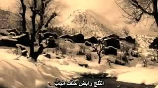 charming  Amazighs  song  A vava Inouva by idir