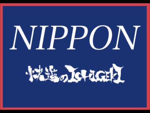椎名林檎 [NIPPON] cover by快進のICHIGEKI