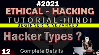 Ethical Hacking Day-12 | Types of Hacker ? explained