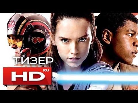 Star Wars 3 Streaming Hd Vf - Film Streaming-HD