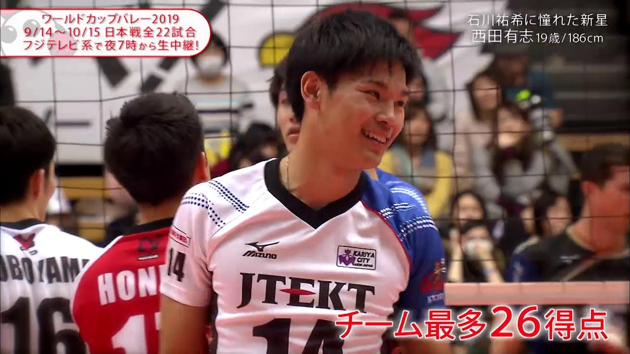 西田有志の画像 p1_25