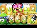 АМ НЯМ Mix! СЮРПРИЗЫ с игрушками Cut the rope Om Nom Sweet Box, Kinder Surprise eggs unboxing