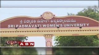 Free Civils Coaching Under NTR Vidyonnathi Scheme