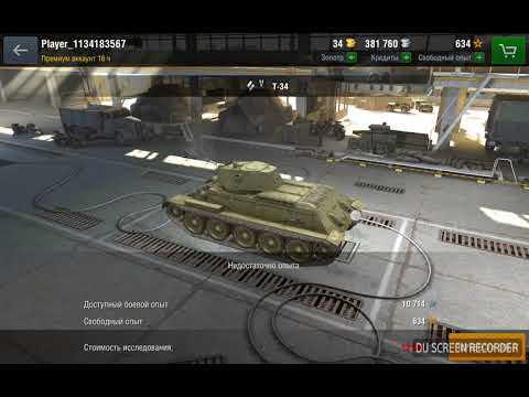 Играем на танке А20 в игре World Blitz