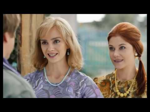Сериал Черная кровь с Порошиной и Колгановой. Премьера 2017. Анонс смотреть онлайн