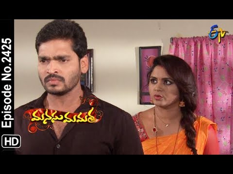 Manasu Mamata | 29th October 2018 | Full Episode No 2425 | ETV Telugu