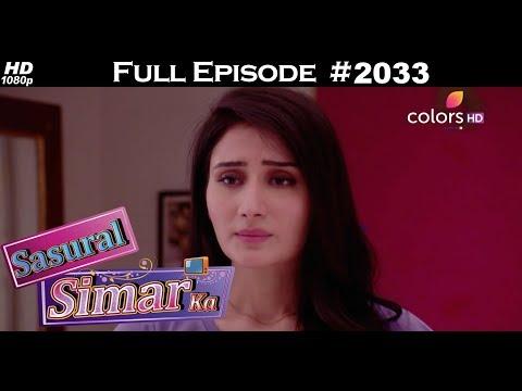 Sasural Simar Ka - 1st February 2018 - ससुराल सिमर का - Full Episode thumbnail