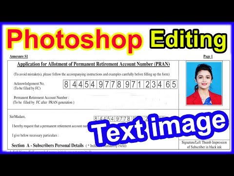 photoshop tutorial in hindi || Text image editing | How to edit text from JPEG file