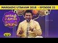 Margazhi Utsavam Episode 22 | Unni Krishnan | Jaya TV