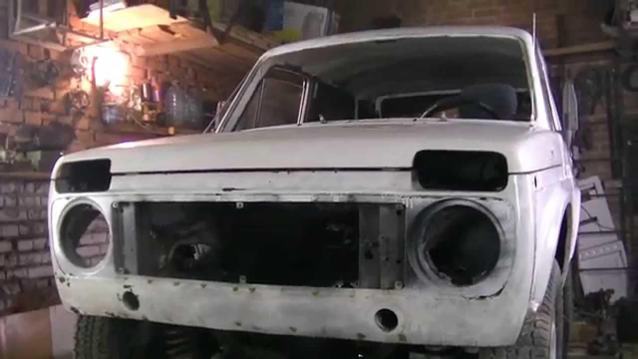 Нива 2121 ремонт кузова