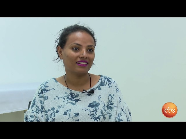 Ethiopia: Causes of skin disease and prevention | New Life Ep 215