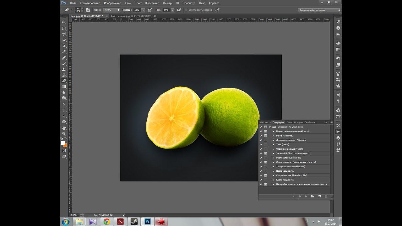Как сделать фото насыщенным и ярким 985