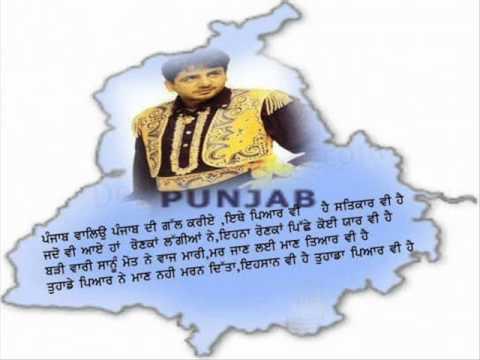 Feroj Khan Tarrakiyan    By Kulwinder matharu