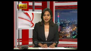 2021-04-21   Channel Eye English News 9.00 pm