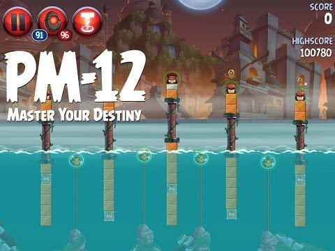 Angry Birds Star Wars 2 Level PM-12 Master Your Destiny 3 Star Walkthrough