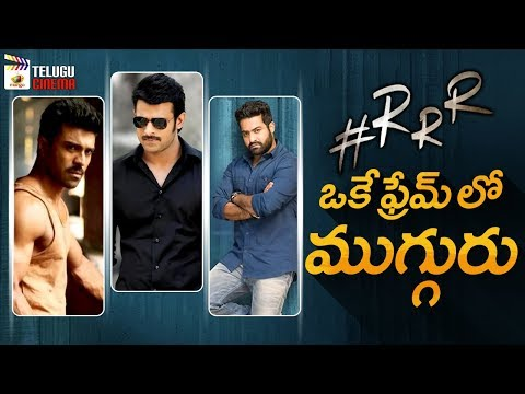 Prabhas To Launch #RRR Movie | Jr NTR | Ram Charan | Rajamouli | Keerthi Suresh |Mango Telugu Cinema