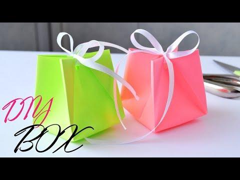 Быстрые и красивые подарки