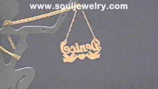 NN_09 Personalized 10/14kt Gold Name Necklace with birds & heart
