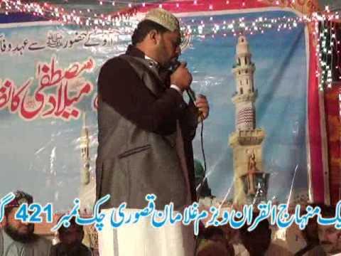 Sharafat ali qadri 25feb2017chack 421 karpala tandlianwala faislabad