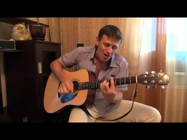 Е.Осин - Дождь и я cover под гитару