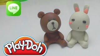 PlayDoh Line Messenger Figures