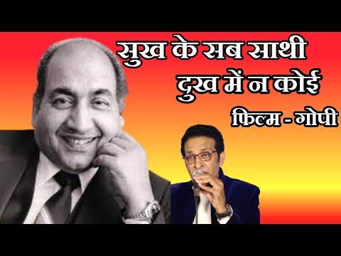 PARVEEN MUDGAL BHAJAN---SUKH KE SAB SAATHI DUKH ME NA KOI