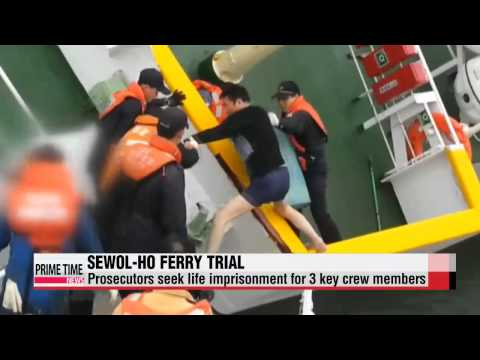 Prosecutors demand death penalty for Sewol-ho ferry captain   세월호 승무원 오늘 결심공판…선장