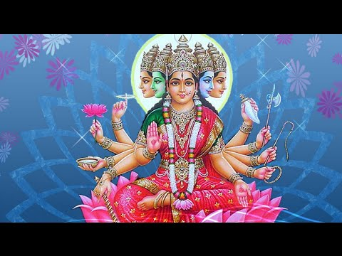 GAYATHRI MANTRAM with Tamil LyRics - BHAKTHI CHANNEL