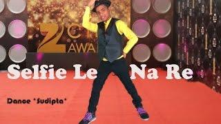 Selfie Le Na Re |Song Dance| sudipta At Home