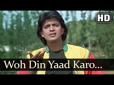 Woh Din Yad Karo - Mithun Chakraborty - Padmini Kolhapure - Swarag Se Sunder - Hindi Romantic Songs