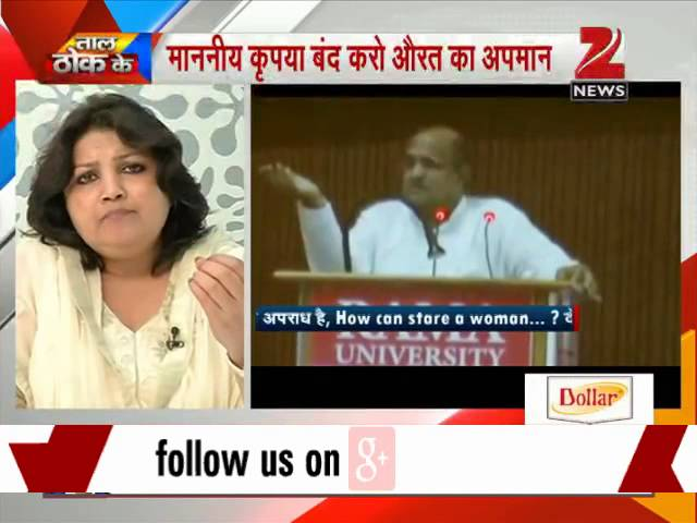 Panel discussion on KC Tyagi's controversial statement on women