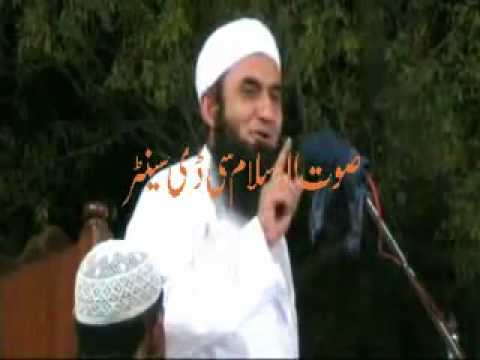 MAULANA   TARIQ JAMEEL SAHAB ( New BAYAN With Movie) 2009