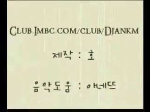 Saraydaki Mücevher (ha Mang Yeon Theme Song From Dae Jang Geum) video