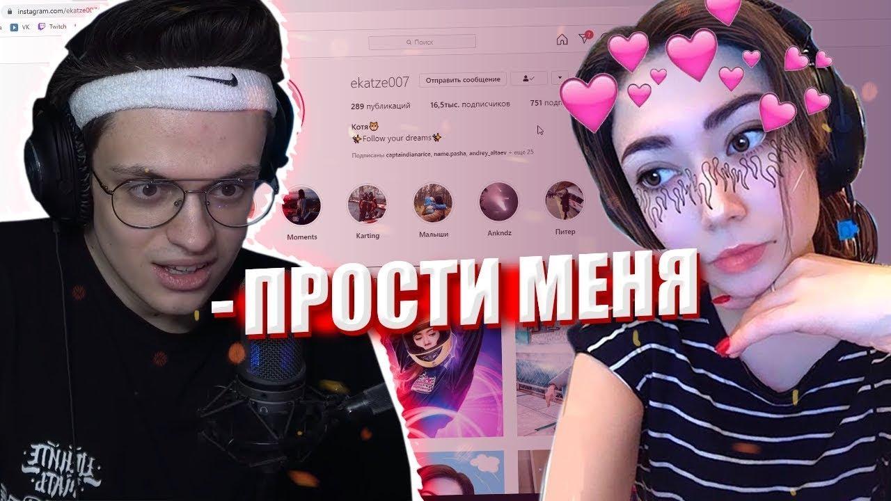 Катя Бустеренко Слив