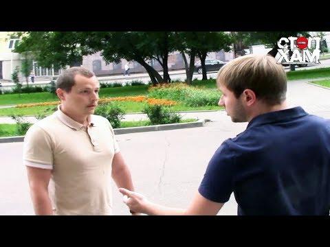 СтопХам - Жалко нет биты
