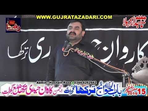Zakir Syed Muhammad Hussain Shah | 15 Safar 2019 | Tarikha Gujrat || Raza Production